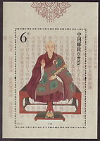 China Stamp 2016-24 Monk Xuanzang take Journey to the West 玄奘 S/S MNH