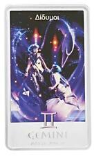 2012 Niue Large Proof Color Silver $2 Zodiac Gemini Castor & Pollux-Nice Folder