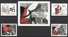 Jordan 2018, 50th Anniversary of Al-Karameh Battle, Set of Stamps & M/S,MNH 5877
