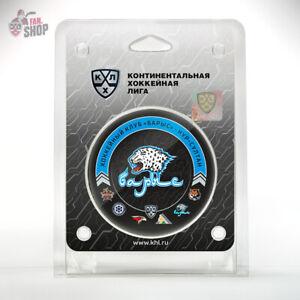 Barys Nur-Sultan Astana puck 13th season 20-21 HC Kazakhstan ice hockey club KHL