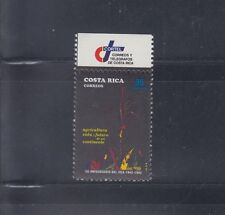 Costa Rica 1992 Agriculture Sc 445 Complete mint never hinged