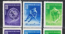 Russia 1957 MNH Sc 1910-1912 Mi 1919A-1921A  P L12,5 Ice Hockey World Cup