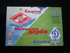 Orig.PRG   1.Liga Russland  2002/03  SPARTAK MOSKAU - DINAMO MOSKAU  !!  SELTEN