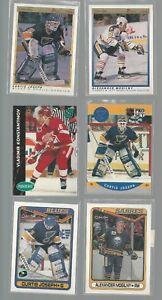 JOSEPH ROOKIE & NHL CARDS OF INTEREST ALL NM ITEM 45