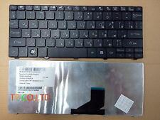 NEW FOR Acer Aspire One 532h 521 522 533 D255 D255E D257 Keyboard Russian Black