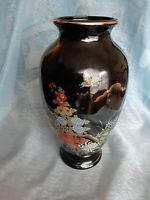 "Vintage Japanese Beautifully Designed Black Vase 12""x6"