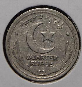 Pakistan 1948 1/4 Rupee  901711 combine shipping