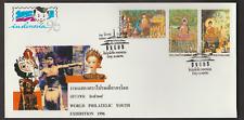 THAILAND 1996 INDONESIA'96 WORLD PHILATELIC YOUTH EXHIBITION FDC