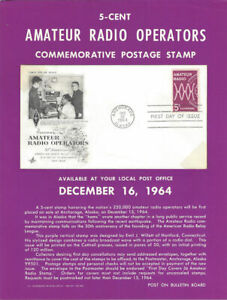#1260 5c Amateur Radio Operator Stamp Poster- Unofficial Souvenir Page Flat