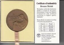 Israel 1971 Bar Mitzvah State Medal 45mm 40gr. Bronze + Gift Box & COA
