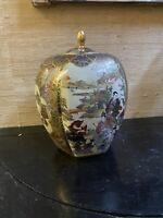 Vintage Porcelain Jar