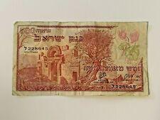Israel 1955 500 Pruta Banknote Note Bank Prutot