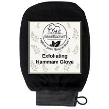 Natural Elephant Exfoliating Hammam Glove - Face and Body Exfoliator Mitt