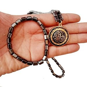 Bracelets and Necklaces Magnetic Stone For Health With ٱللَ��ٰهُ أَكْبَرُ Lafadz