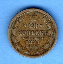 RUSSIA RUSSLAND 20 KOPEKS 1891 SILVER COIN 588