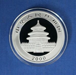 2000 China 1oz Silver Panda 10 Yuan coin in Capsule with COA