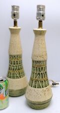 Vtg PAIR MID CENTURY MODERN LAMPS Mosaic Pattern Textured Ceramic pottery