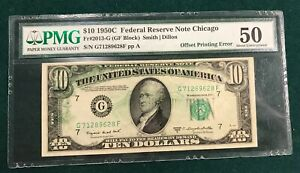 1950 $10 Federal Reserve Note Offset Printing Error PMG AC50