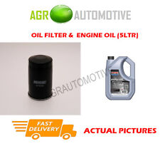 PETROL OIL FILTER + SS 10W40 ENGINE OIL FOR HYUNDAI GETZ 1.1 63BHP 2002-06