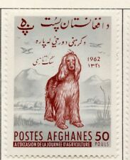 Afghanistan 1962 Agriculture Issue Fine Mint Hinged 50ps. 214367