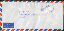 Myanmar 1990's Registered Commercial Air Mail Cover #C40002