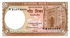 Bangladesh 1993 billet neuf de 5 taka pick 25c signature 2 UNC