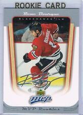 2005-06 UD MVP RENE BOURQUE ROOKIE CARD #397 BLACKHAWKS