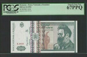 1992 Romania 500 Lei. PCGS 67 PPQ. Superb Gem New. PCGS Currency