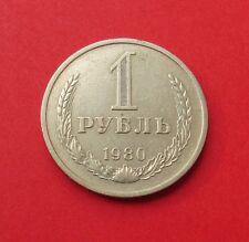 Original Soviet USSR  Coin 1 Ruble 1980, Rare Coin,(R1)