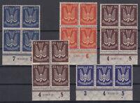 DR 217, 218, 265, 267, Flugpost 1922, 1923, 5 verschiedene HAN, ** #b831