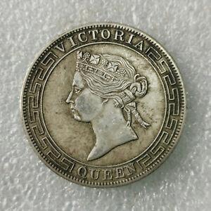 Hong Kong : British Colony. Victoria Dollar 1867