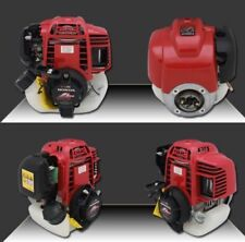 Professional GX25 4-stroke engine 4 strokes for brush cutter engine 25cc 0.65kw