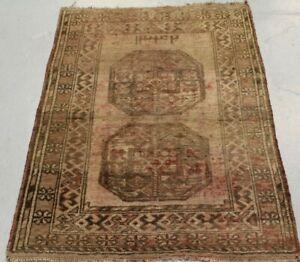 Old Handmade Afghan Wool Rug 112cm x 88cm