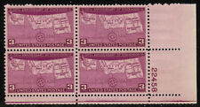 US USA Sc# 858 MNH FVF PLATE# BLOCK Montana Washington N & S Dakota Map