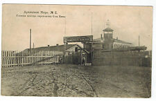 Main Office,Shipping Company Hiva at Aral Sea,Russian Asia,1910s,now disappeared