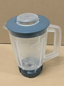 Coolest Cooler Blender Pitcher - Brand New - Replacement or New 2nd One