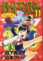 JAPAN NEW Pokemon Adventures / Pocket Monsters Special 11 manga book