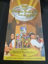 Dilwale Dulhania Le Jayenge & Other Musical Blockbusters 3 CD Collectors Editoni