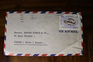 Poste Aerienne République Liban Lebanon Air Mail cover France Vienne