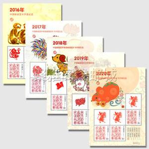 CHINA 2016 to 2020 year China New Year of Zodiac Monkey to Rat 3V mini-pane 5PC