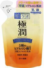 ☀Rohto Hadalabo Gokujyun PREMIUM Hyaluronic Acid Moisturizing Milk Refill 140mL