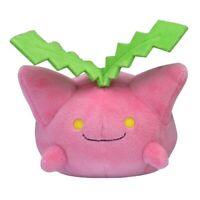 Pokemon Center Original Limitiert Plüsch-puppe Profil Hoppip Japan Offiziell
