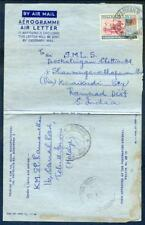Air letter from from Serenbanb to Southern India as scanned (2018/05/17/#01)