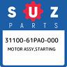 31100-61PA0-000 Suzuki Motor assy,starting 3110061PA0000, New Genuine OEM Part