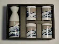 Vintage SHIKINO UTSUWA 5-piece Porcelain Sake Set
