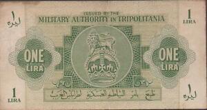 Libya 1 Lire ND. 1943 M 1a WW II issue Circulated Banknote