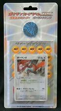 Pokemon Card Game ADV Salamence Half Theme Deck Sealed Japanese Unlimited