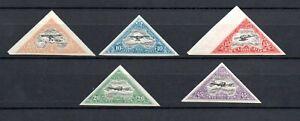 Estonia 1924 set airmail stamps/airplanes (Michel 48/52 B) nice unused/MLH