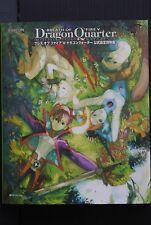 JAPAN Breath of Fire V: Dragon Quarter Official Design Materials (Art Book)