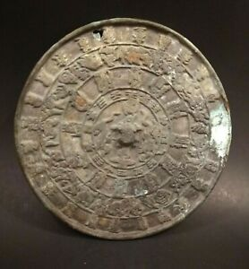 Large Antique Bronze Mirror - CHINA - 19th Century or Earlier